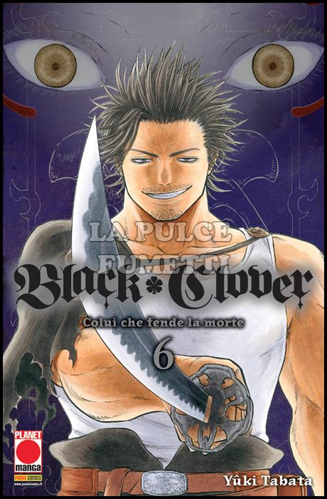 PURPLE #    19 - BLACK CLOVER 6