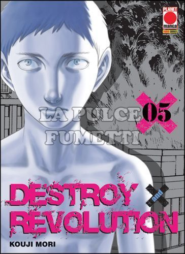 DESTROY & REVOLUTION #     5