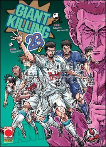 MANGA GIANTS #    23 - GIANT KILLING 23