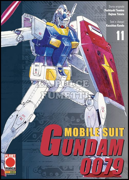 MANGA LAND #    22 - MOBILE SUIT GUNDAM 0079 11
