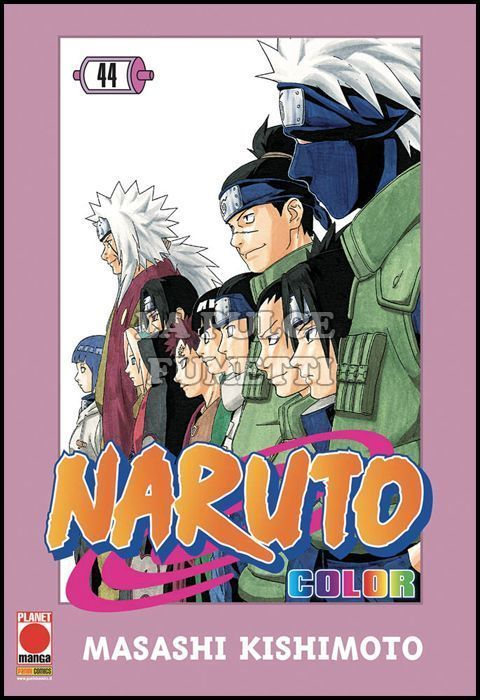 NARUTO COLOR #    44