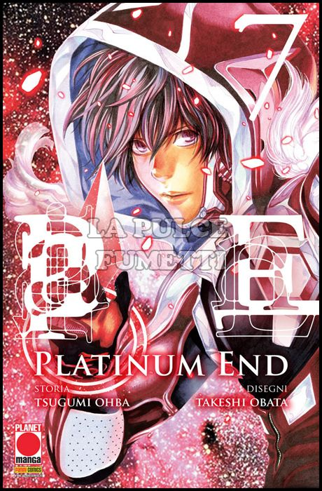 MANGA FIGHT #    43 - PLATINUM END 7