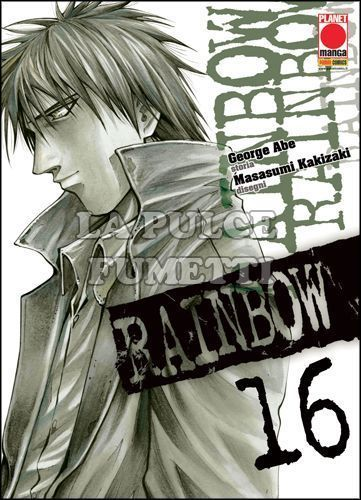 MANGA MIX #   104 - RAINBOW 16