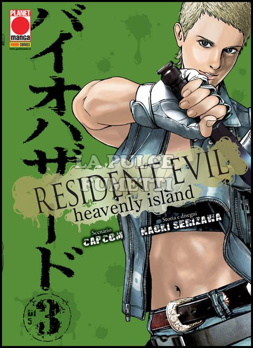 RESIDENT EVIL: HEAVENLY ISLAND #     3