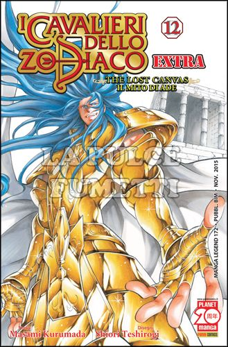 MANGA LEGEND #   172 - CAVALIERI DELLO ZODIACO THE LOST CANVAS EXTRA 12