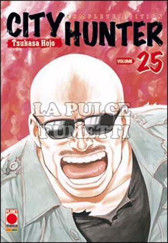 CITY HUNTER COMPLETE EDITION #    25