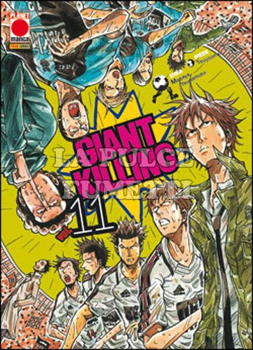 MANGA GIANTS #    11 - GIANT KILLING 11