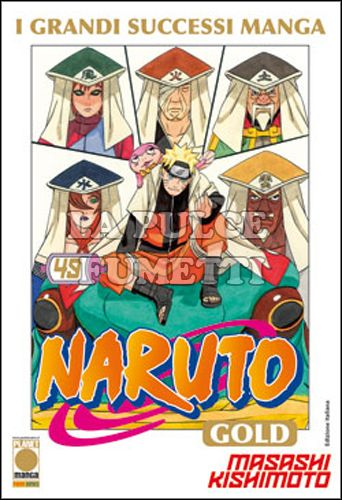 NARUTO GOLD DELUXE #    49