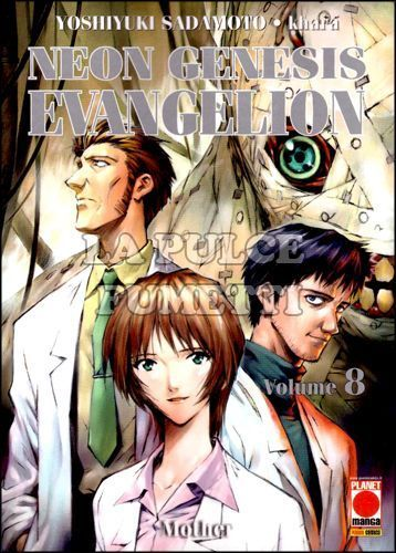 NEON GENESIS EVANGELION NEW COLLECTION #     8