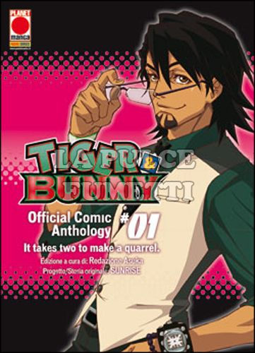MANGA HERO #     4 - TIGER & BUNNY OFFICIAL COMIC ANTHOLOGY 1