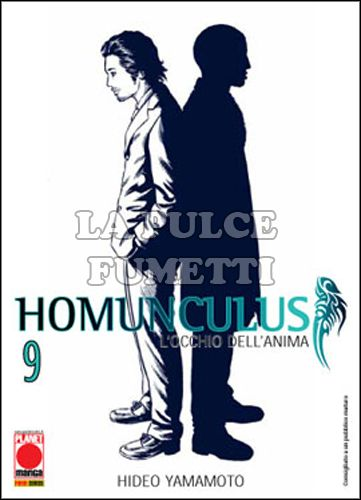 MANGA GRAPHIC NOVEL #    53 - HOMUNCULUS  9 - 1A RISTAMPA