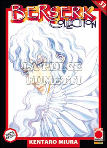 BERSERK COLLECTION #    33 SERIE NERA - 1A RISTAMPA