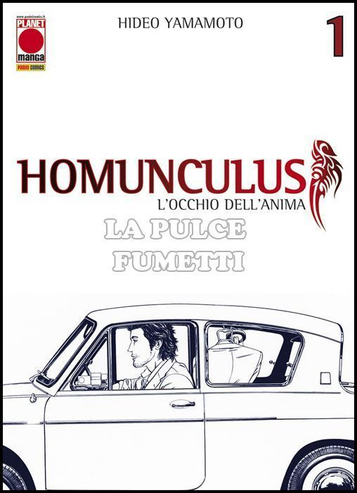 MANGA GRAPHIC NOVEL #    23 - HOMUNCULUS  1 - 3A RISTAMPA