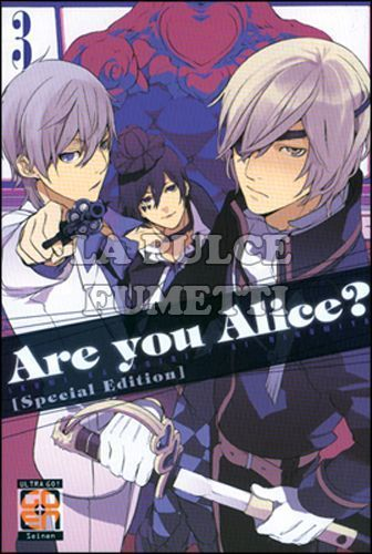 VELVET COLLECTION #     5 - ARE YOU ALICE? 3 - SPECIAL EDITION