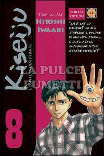 CULT COLLECTION #    20 - KISEIJU - L'OSPITE INDESIDERATO 8