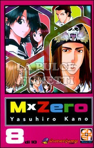 YOUNG COLLECTION #     8 - MxZERO 8