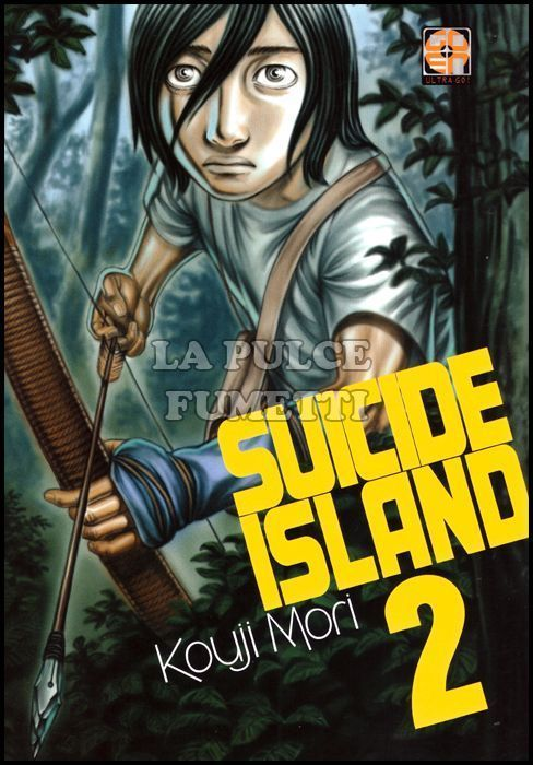 NYU COLLECTION #    27 - SUICIDE ISLAND 2