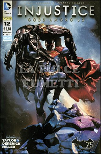 DC ALL STAR PRESENTA #    12 - INJUSTICE: GOD AMONG US 12