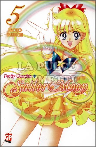 SAILOR MOON #     5 - DELUXE EDITION