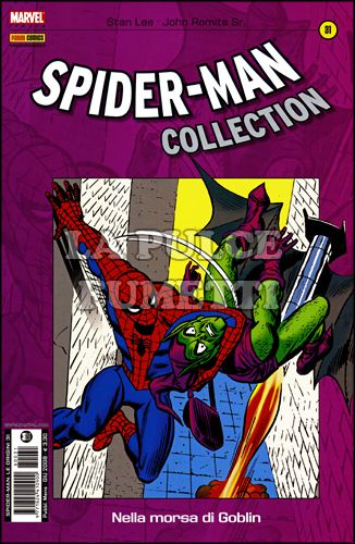 SPIDER-MAN COLLECTION #    31: NELLA MORSA DI GOBLIN