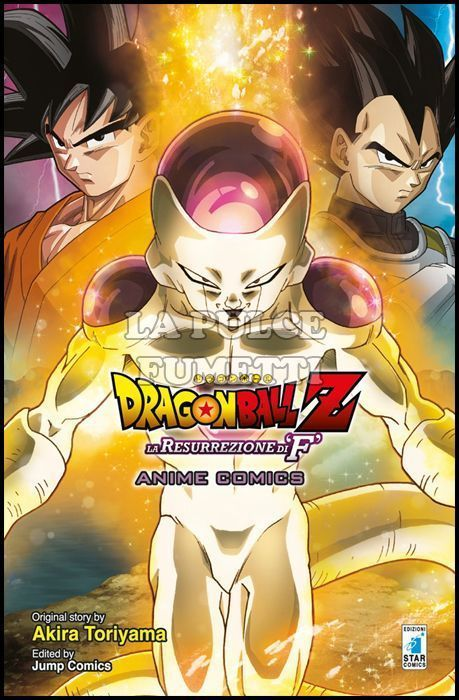 "DRAGON BALL Z: LA RESURREZIONE DI ""F"" - ANIME COMICS"