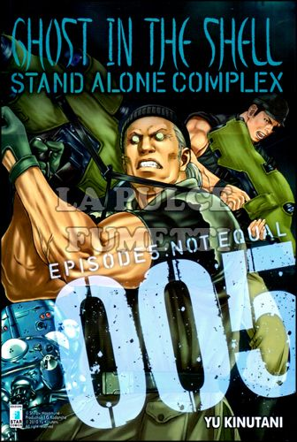 STORIE DI KAPPA #   228 - GHOST IN THE SHELL STAND ALONE COMPLEX  5