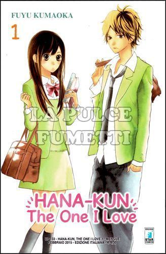 UP #   133 - HANA-KUN, THE ONE I LOVE 1