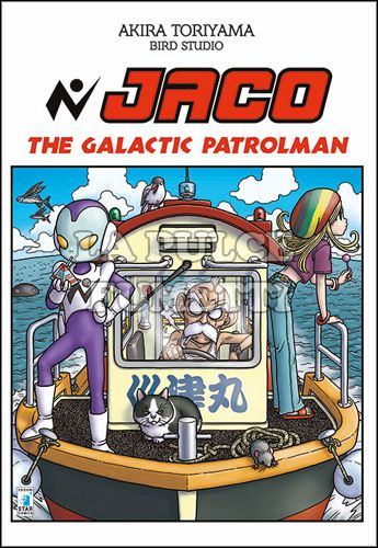 JACO THE GALACTIC PATROLMAN - LIMITED EDITION