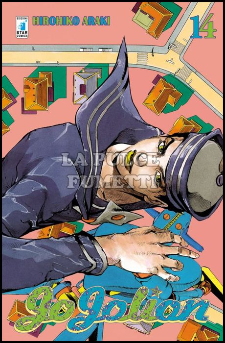 ACTION #   288 - JOJO - JOJOLION 14