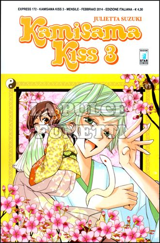 EXPRESS #   172 - KAMISAMA KISS 3
