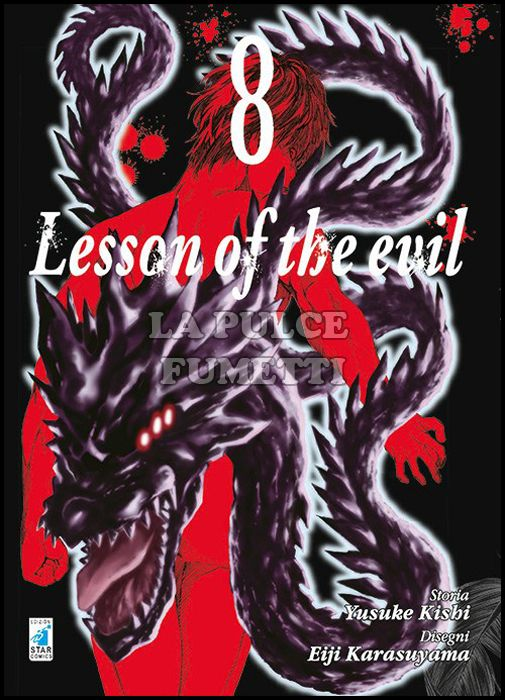 FAN #   209 - LESSON OF THE EVIL 8