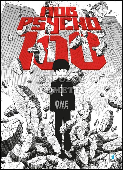 GREATEST #   214 - MOB PSYCHO 100 1
