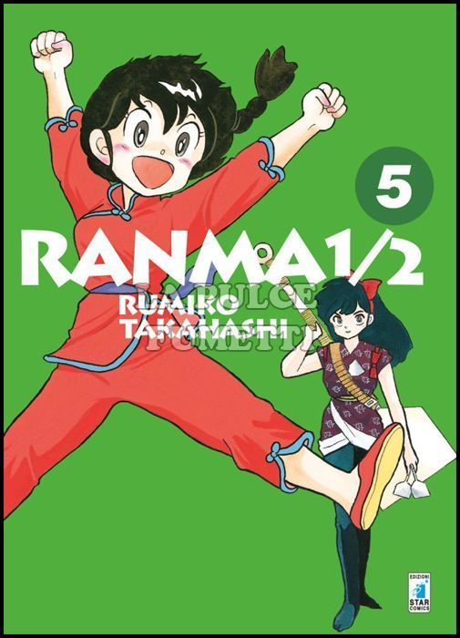 NEVERLAND #   313 - RANMA 1/2 NEW EDITION 5