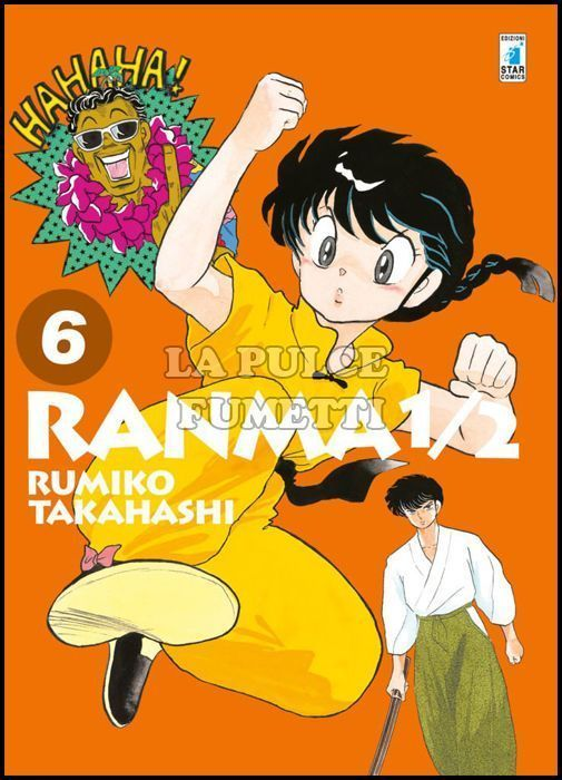 NEVERLAND #   314 - RANMA 1/2 NEW EDITION 6