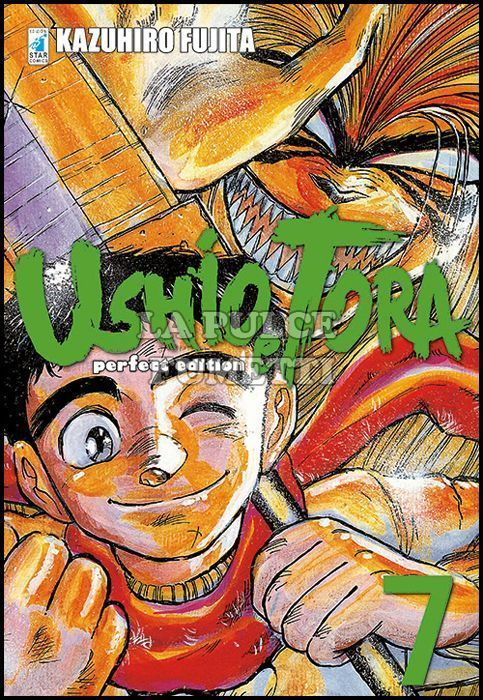 USHIO E TORA PERFECT EDITION #     7