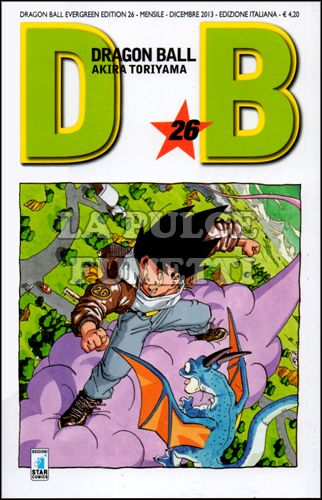 DRAGON BALL EVERGREEN EDITION #    26