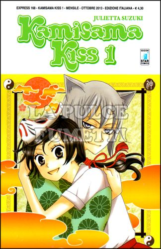 EXPRESS #   168 - KAMISAMA KISS 1