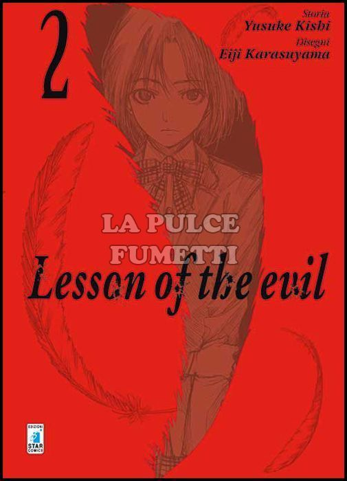 FAN #   197 - LESSON OF THE EVIL 2