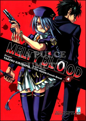 FAN #   171 - MELTY BLOOD 4