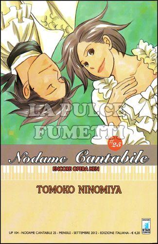 UP #   104 - NODAME CANTABILE 25