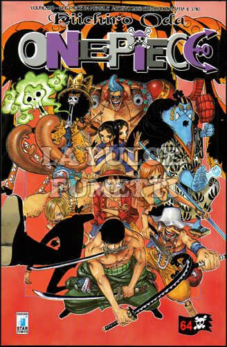 YOUNG #   219 - ONE PIECE 64