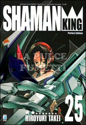 SHAMAN KING PERFECT EDITION #    25