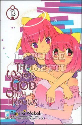 WONDER #    14 - THE WORLD GOD ONLY KNOWS 13