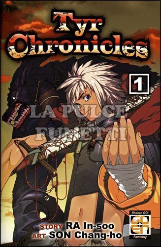 MANHWA COLLECTION #     1 - TYR CHRONICLES 1