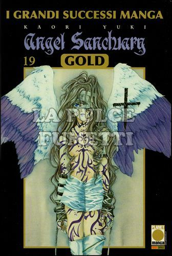 ANGEL SANCTUARY GOLD #    19