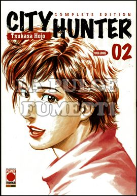 CITY HUNTER COMPLETE EDITION #     2