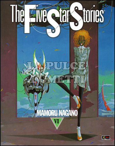 FIVE STAR STORIES #     6