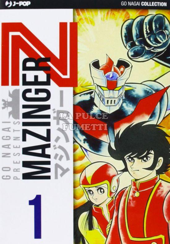 GO NAGAI COLLECTION - MAZINGER Z - GO NAGAI 1/6 COMPLETA + COFANETTO NUOVI